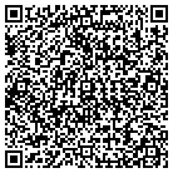 QR-код с контактной информацией организации ЛИКОН КОМПАНИЯ, ООО