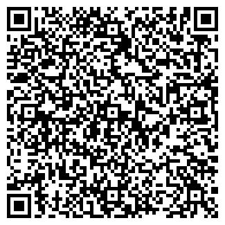 QR-код с контактной информацией организации СИБХИМРЕСУРС