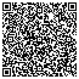 QR-код с контактной информацией организации МОССИБАЛЬЯНС