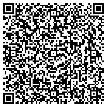 QR-код с контактной информацией организации МОССИБАЛЬЯНС, ООО