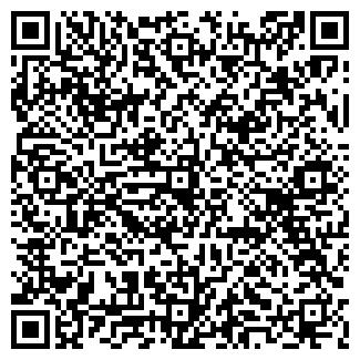 QR-код с контактной информацией организации САНТИНА