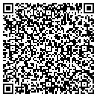 QR-код с контактной информацией организации КОМТЕХТРЕЙД, ООО
