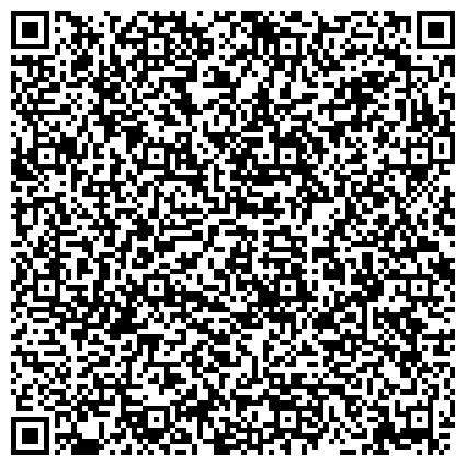 QR-код с контактной информацией организации МЕТАЛЛУРГИЧЕСКАЯ КОМПАНИЯ СИБИРИ ИРКУТСКОЕ ПРЕДСТАВИТЕЛЬСТВО ЧЕЛЯБИНСКОГО ТРУБОПРОКАТНОГО ЗАВОДА, ОАО