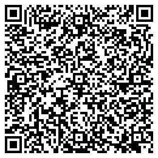 QR-код с контактной информацией организации ВЕСТХАУС