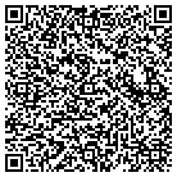 QR-код с контактной информацией организации БАЙКАЛПЛАСТСЕРВИС