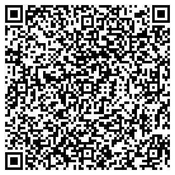 QR-код с контактной информацией организации БРИЗ КОМПАНИЯ, ООО
