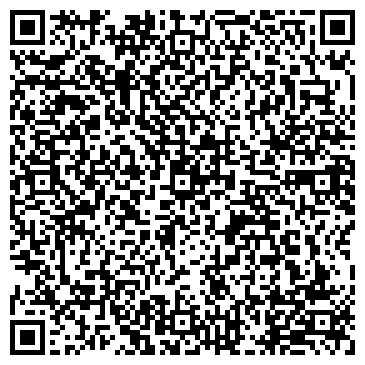 QR-код с контактной информацией организации ДРАЙВ-ОКОННЫЕ ТЕХНОЛОГИИ КОМПАНИЯ, ООО