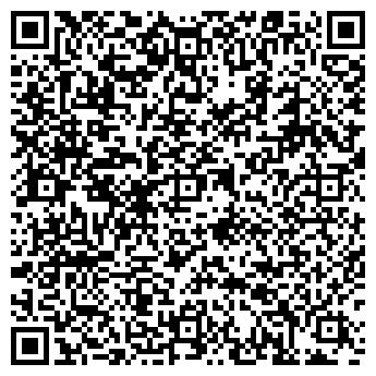 QR-код с контактной информацией организации КОНТАКТ-ТРЕЙД, ООО