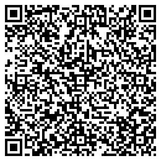 QR-код с контактной информацией организации ПАТРИА, ООО