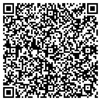 QR-код с контактной информацией организации СОЮЗ ОКОН