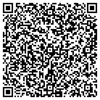 QR-код с контактной информацией организации РИГЕЛЬ-СИБ