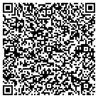 QR-код с контактной информацией организации ЧАО УТЕС