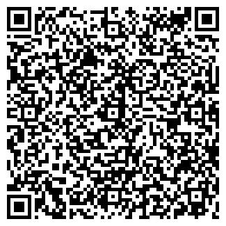 QR-код с контактной информацией организации БРАМИ, ООО