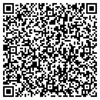 QR-код с контактной информацией организации ВЕСТОН, ООО