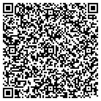 QR-код с контактной информацией организации МАНАС АО