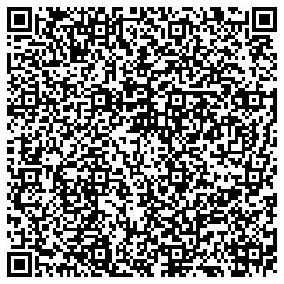 QR-код с контактной информацией организации ОТДЕЛЕНИЕ ВОСТОЧНО-СИБИРСКОГО РЕГИОНАЛЬНОГО ЦЕНТРА ПО ВАЛЮТНОМУ И ЭКСПОРТНОМУ КОНТРОЛЮ
