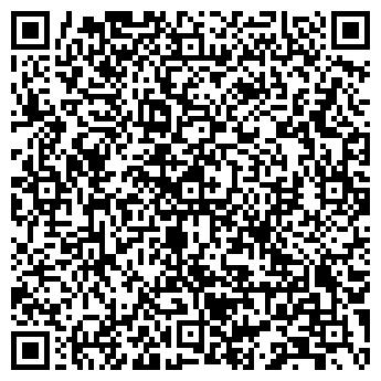 QR-код с контактной информацией организации ГЛОБАЛ ТРЕВЕЛ