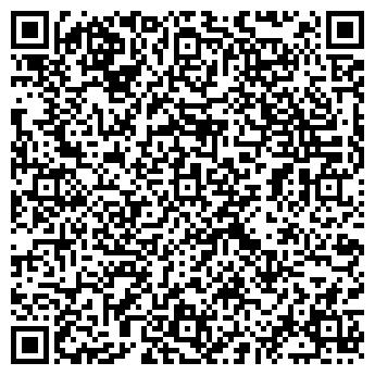 QR-код с контактной информацией организации МАТА АО