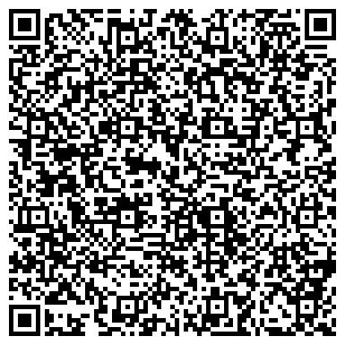 QR-код с контактной информацией организации СОЦИАЛЬНОГО ОБЛУЖИВАНИЯ НАСЕЛЕНИЯ КОМПЛЕКСНЫЙ ЦЕНТР, ГОУ