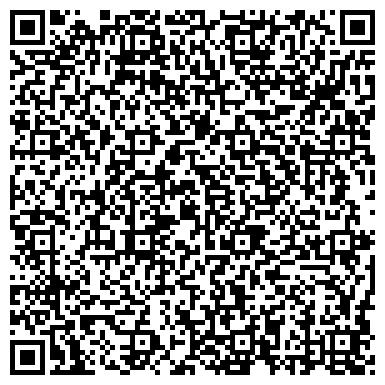 QR-код с контактной информацией организации СОЦИАЛЬНЫЙ РЕАБИЛИТАЦИОННЫЙ ЦЕНТР ДЛЯ НЕСОВЕРШЕННОЛЕТНИХ МСУ
