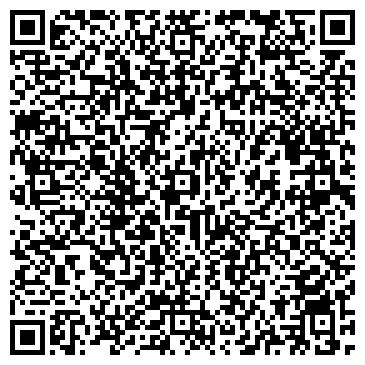QR-код с контактной информацией организации АТЛАНТИДА СПОРТИВНО-ОЗДОРОВИТЕЛЬНЫЙ КОПМЛЕКС, ООО