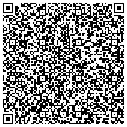 QR-код с контактной информацией организации ГОРОДСКОЙ КОЖНО-ВЕНЕРОЛОГИЧЕСКИЙ ДИСПАНСЕР ОТДЕЛЕНИЕ ПРОФИЛАКТИЧЕСКИХ МЕДИЦИНСКИХ ОСМОТРОВ ДЕКРЕТИРОВАННОГО НАСЕЛЕНИЯ МУЗ