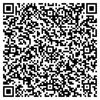 QR-код с контактной информацией организации № 3 КИРОВСКОГО Р-НА