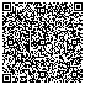 QR-код с контактной информацией организации № 7 КУЙБЫШЕВСКОГО Р-НА