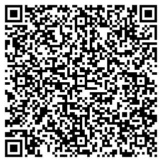 QR-код с контактной информацией организации № 9 КУЙБЫШЕВСКОГО Р-НА