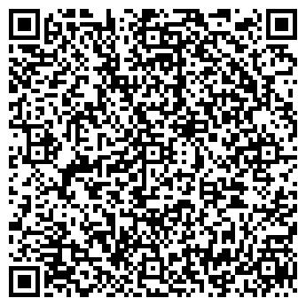 QR-код с контактной информацией организации № 10 ПОЛИКЛИНИКА СВЕРДЛОВСКОГО Р-НА