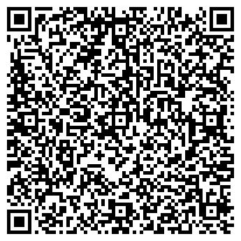 QR-код с контактной информацией организации № 15 ЛЕНИНСКОГО Р-НА