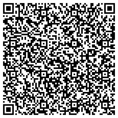QR-код с контактной информацией организации БОЛЬНИЧНО-ПОЛИКЛИНИЧЕСКОГО ОБЪЕДИНЕНИЯ № 9 ПОЛИКЛИНИКА № 9 МУЗ