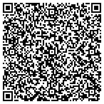 QR-код с контактной информацией организации ГОРОДСКОЙ КЛИНИЧЕСКОЙ БОЛЬНИЦЫ № 3 ПОЛИКЛИНИКА № 3 МУЗ
