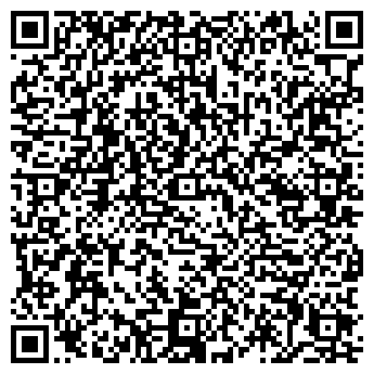 QR-код с контактной информацией организации ДОРОЖНАЯ ПОЛИКЛИНИКА