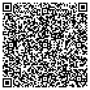 QR-код с контактной информацией организации ПОЛИКЛИНИКА № 10 МУЗ