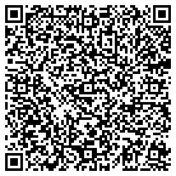 QR-код с контактной информацией организации ПОЛИКЛИНИКА № 11 МУЗ
