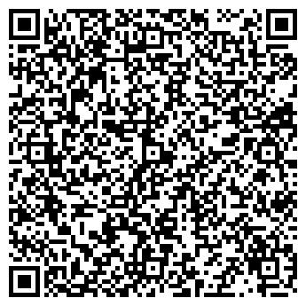 QR-код с контактной информацией организации ПОЛИКЛИНИКА № 11 ФИЛИАЛ МУЗ