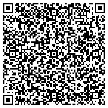 QR-код с контактной информацией организации ПОЛИКЛИНИКА № 13 ЗАВОДА ИМ. В. В. КУЙБЫШЕВА