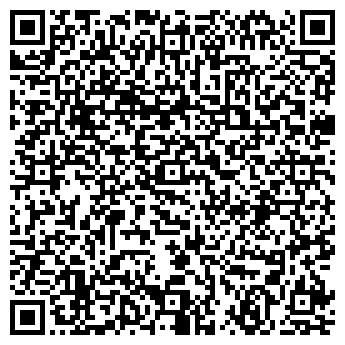 QR-код с контактной информацией организации ПОЛИКЛИНИКА № 17 МУЗ
