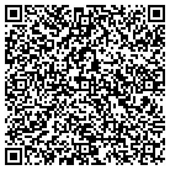QR-код с контактной информацией организации НААЗ ОСОО