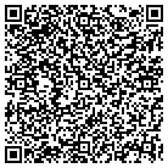 QR-код с контактной информацией организации ПОЛИКЛИНИКА УКГБ