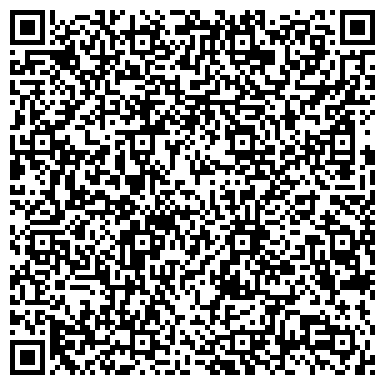 QR-код с контактной информацией организации ПЯТЬ НАЧАЛ ЛЕЧЕБНО-ОЗДОРОВИТЕЛЬНЫЙ КОМПЛЕКС, ООО
