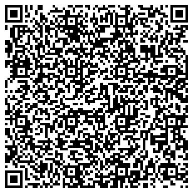 QR-код с контактной информацией организации ООО ФАСАДСТРОЙТЕХНОЛОГИЯ