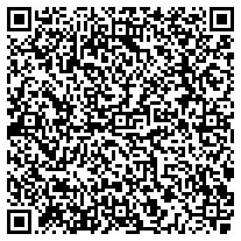 QR-код с контактной информацией организации АВТОДОРСТРОЙЗАКАЗЧИК, ЗАО