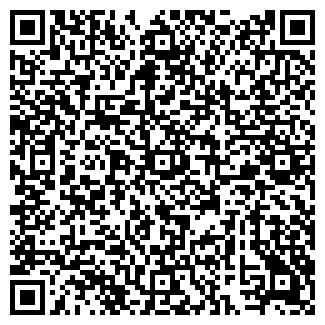 QR-код с контактной информацией организации АЛТАЧЕЙ