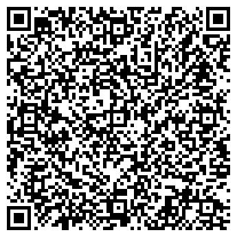 QR-код с контактной информацией организации АНГАРА-СТРОЙ МФ, ООО
