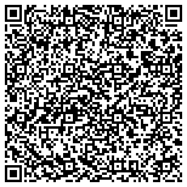 """QR-код с контактной информацией организации ООО """"Строительные системы АРБОЛ"""""""