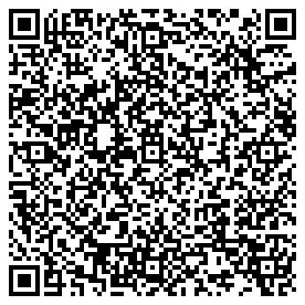 QR-код с контактной информацией организации ВИКТОРИЯ-ЛИСИХА, ЗАО