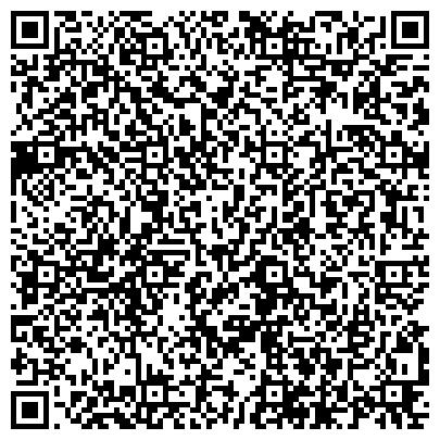 QR-код с контактной информацией организации ВОСТОЧНО СИБИРСКАЯ КОМПАНИЯ СОВРЕМЕННОЙ ТЕХНОЛОГИИ СТРОИТЕЛЬСТВА И ДИЗАЙНА, ООО
