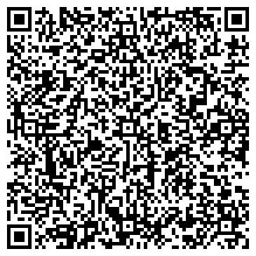 QR-код с контактной информацией организации ЗАПАД ИНВЕСТИЦИОННАЯ КОМПАНИЯ, ЗАО